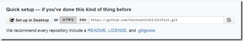 Link GitHub